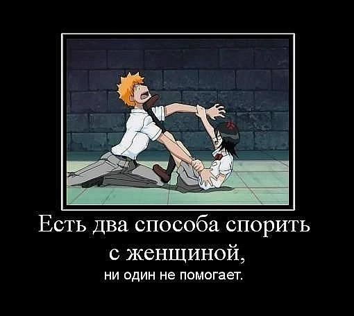 http://cs5636.vkontakte.ru/u30218771/131649168/x_03f18390.jpg