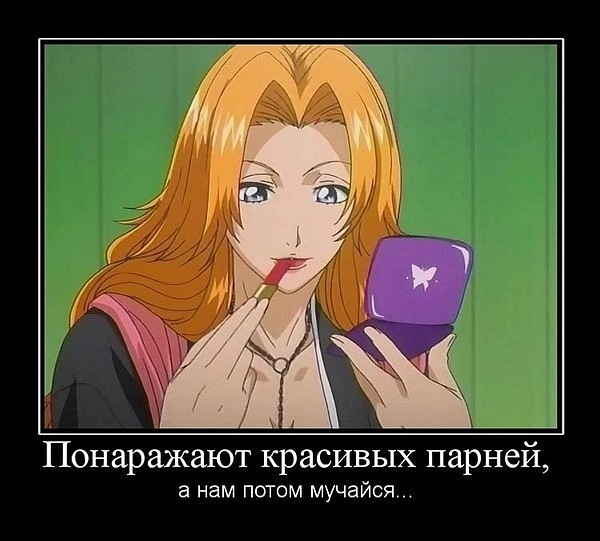 http://cs5636.vkontakte.ru/u30218771/131649168/x_1a1fdefb.jpg