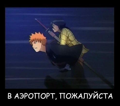 http://cs5636.vkontakte.ru/u30218771/131649168/x_71bba897.jpg