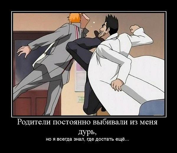 http://cs5636.vkontakte.ru/u30218771/131649168/x_99e88449.jpg