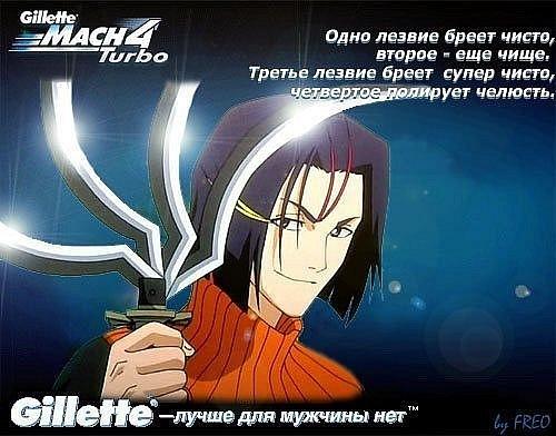 http://cs5636.vkontakte.ru/u30218771/131649168/x_b5ffa53b.jpg